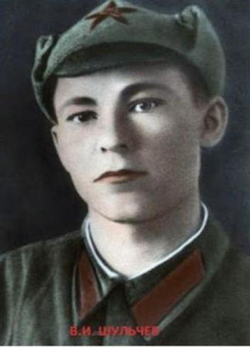 шульчев Валентин Иванович, партизанский поэт