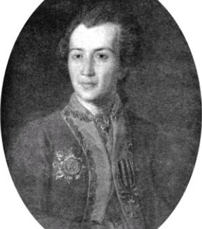 Князь Репнин Петр Иванович, владелец с.Ажова в XVIII веке