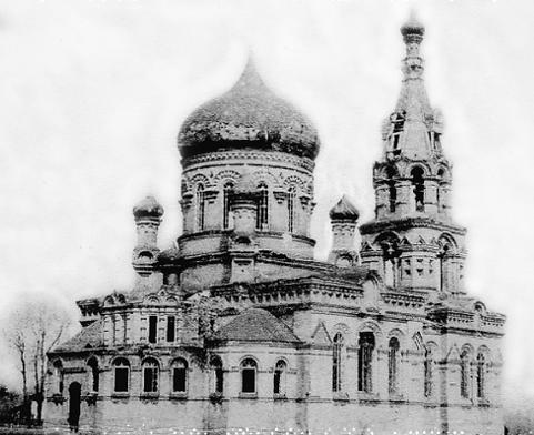Пятницкий храм в селе Погорельцево. Фото 1970-х гг.