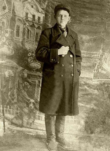 Козлов Виталий Иванович. Фото 1941г.