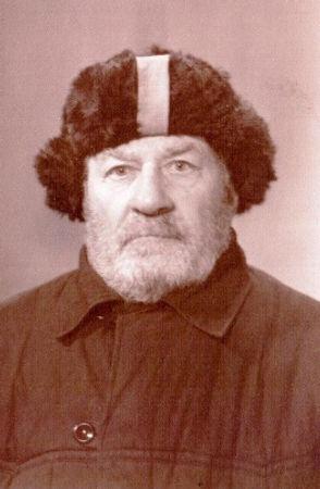 Кривченков Иван Павлович, пулеметчик Михайловского партизанского отряда. Фото 1970-х гг.