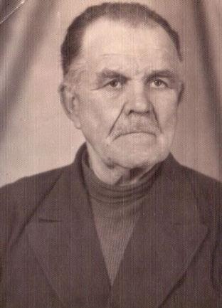 Сомкин Иван Иванович, участник партизанс