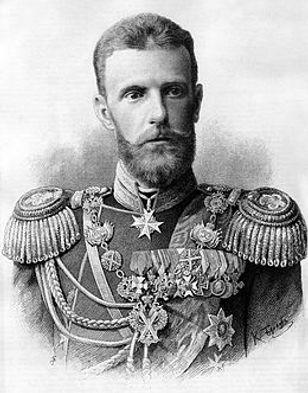Великий князь Сергей Александрович Романов, владелец имения в с.Трояново в конце XIX в.