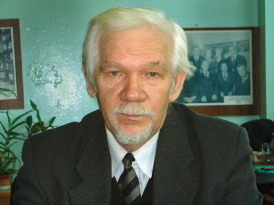 Обыденников Виктор Иванович, академик Ро