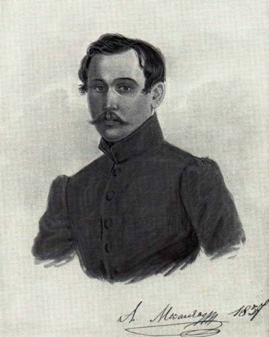 Мозалевский Александр Евтихиевич (1803-0