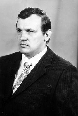 Зерин Петр Иванович, член Верховного Сов