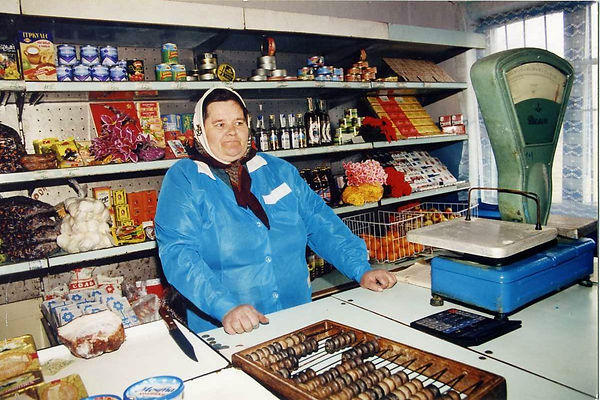 Медведева Нина Николаевна, заведующая ма