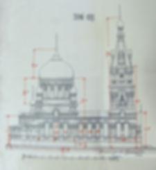 Проект Пятницкой церкви с. Погорельцево архитектора Н. Грушецкого1902 г. Хранится в ГАКО.