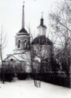 Архангельская церковь в селе Линец Фото начала ХХ в.