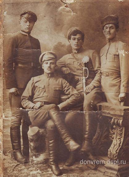 Язынин Алексей Иванович (первый справа), участник Первой мировой войны. Фото 1918 г. (Источник: donvrem.dspl.ru)