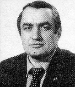 Ерохин Владимир Дмитриевич, руководитель