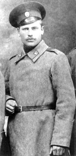 Лосев Петр Гаврилович, уроженец сл. Жидеевки. Фото - октябрь 1916 г.