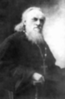 о. Алексей Коссов, священник с. Андросово