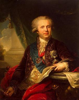 Князь Александр Андреевич Безбородко, владелец земель в с.Трояново в XVIII в.