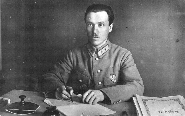 Косогов И.Д., Москва, 1927 г.