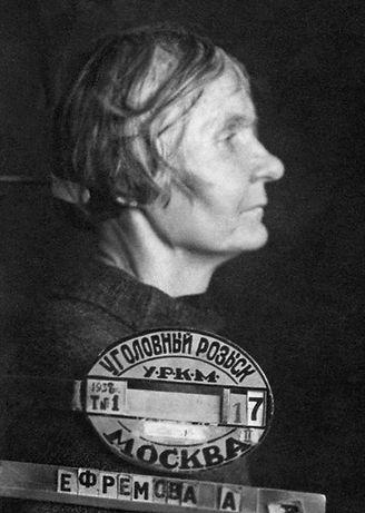 Анна Ефремова, преподобномученица, д.Гнездилово