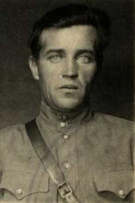 Халин Евгений Захарович, лейтенант, участник ВОВ (фото https://pamyat-naroda.ru)
