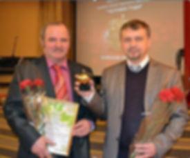Александров  Геннадий Николаевич и Сургу