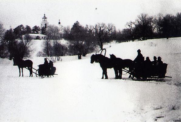 Село Линец. Фото начала ХХ в.