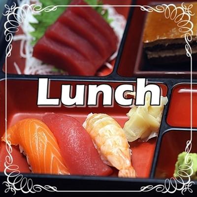 Asahi Lunch.JPG