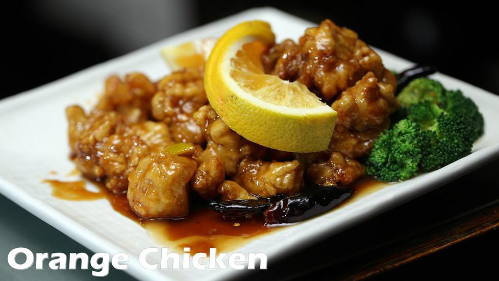 Orange Chicken 01.JPG