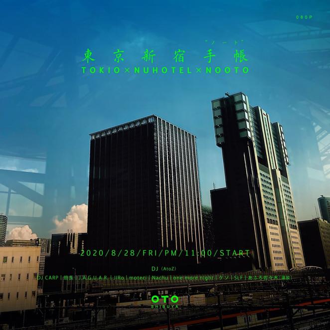 8/28 東京新宿手帳