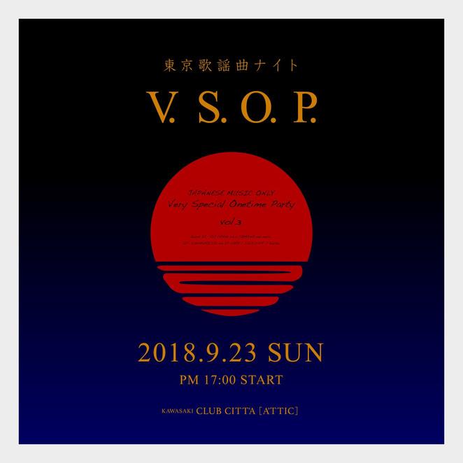 9/23 東京歌謡曲ナイト V.S.O.P. vol.3