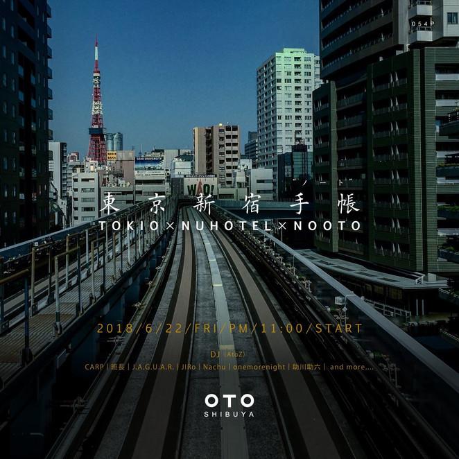 6/22 東京新宿手帳