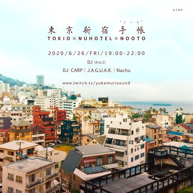 6/26 東京新宿手帳 配信ver.