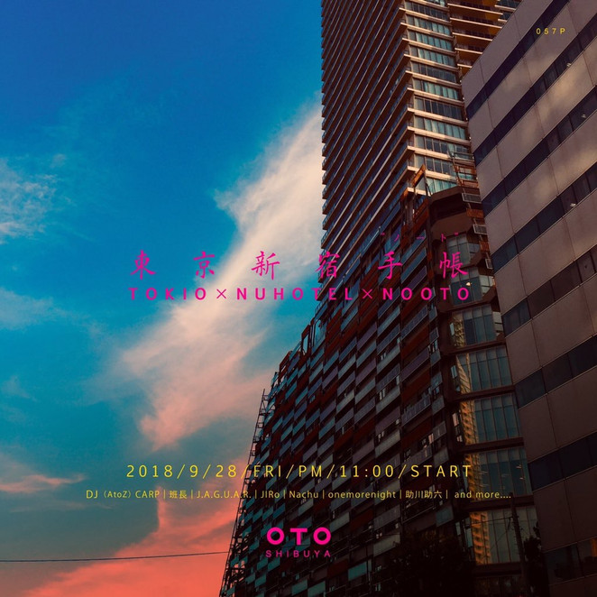 9/28 東京新宿手帳