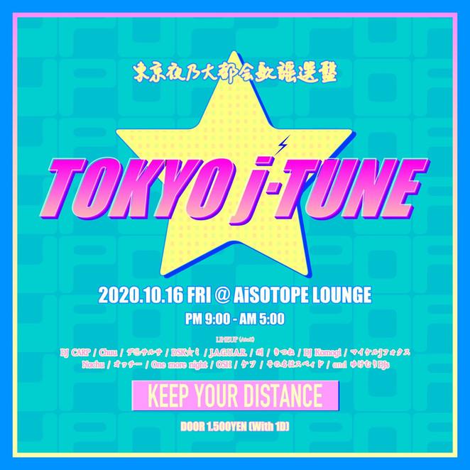 10/16 TOKYO j-TUNE