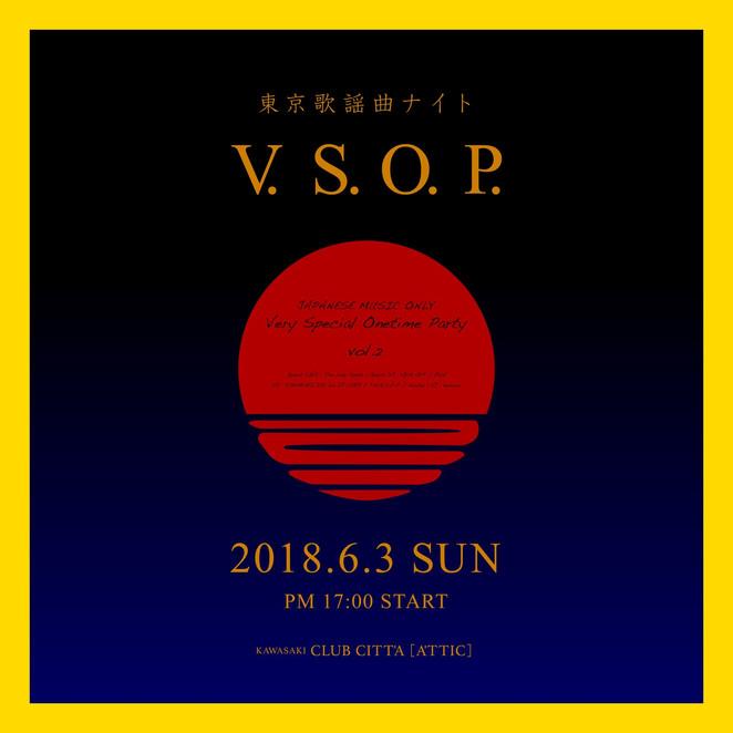 6/3 東京歌謡曲ナイト -V.S.O.P.- vol.2