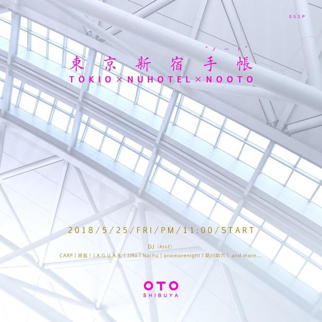 5/25 東京新宿手帳