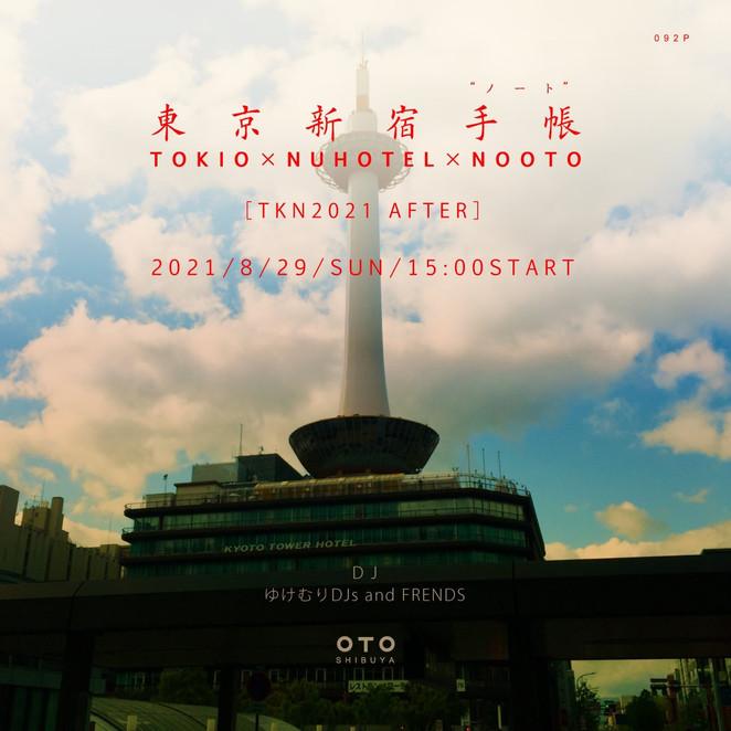 8/29 東京新宿手帳 tkn2021 AFTER