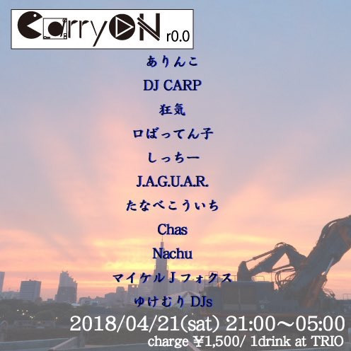 4/21 CarryON