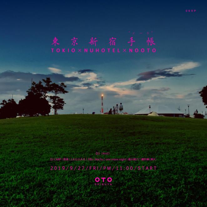 9/27東京新宿手帳