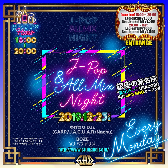 12/23 J-POP ALLMIX NIGHT