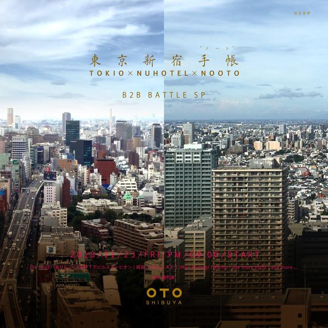 11/23 東京新宿手帳