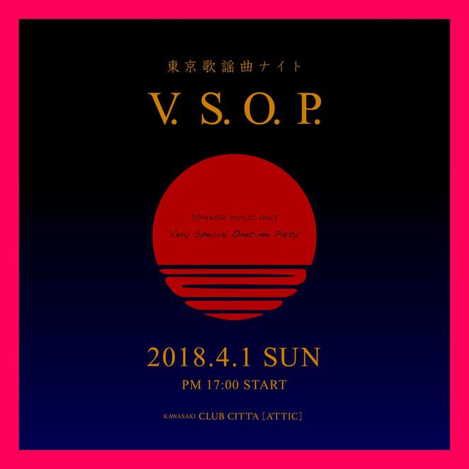 4/1 東京歌謡曲ナイト -V.S.O.P-