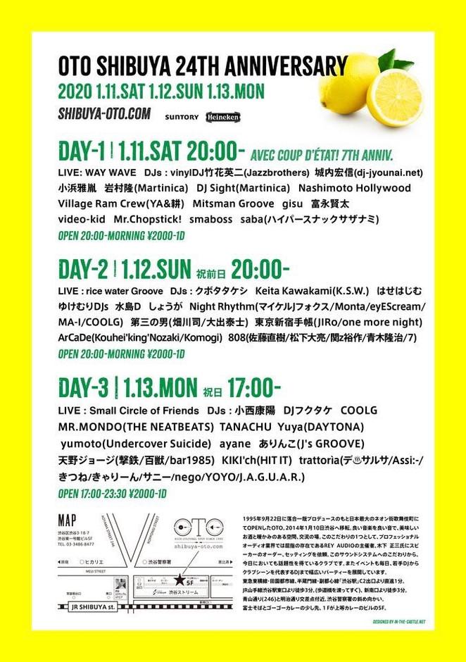 1/12 渋谷OTO 23rd Anniversary
