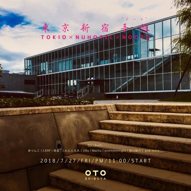 7/27 東京新宿手帳