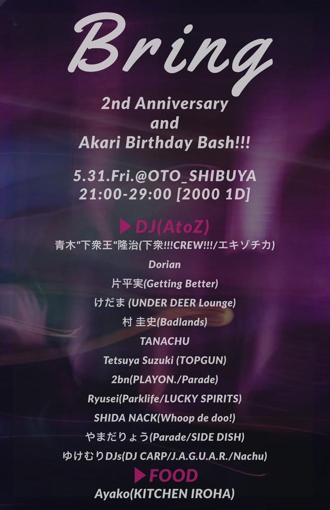 5/31 bring -2nd Anniversary-