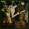 5/29 TOKYO HOME PARTY皐