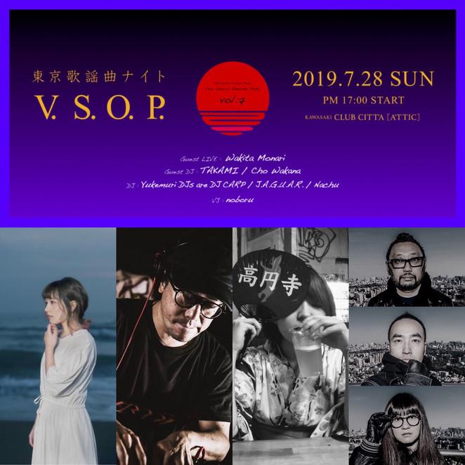 7/28 東京歌謡曲ナイト V.S.O.P.
