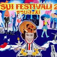 6/19.20 YATSUI FESTIVAL! 2021