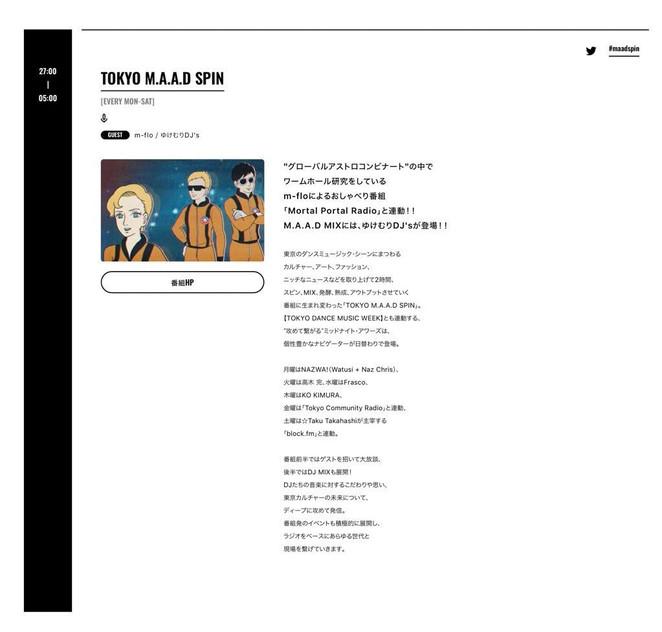 6/13 TOKYO M.A.A.D SPIN