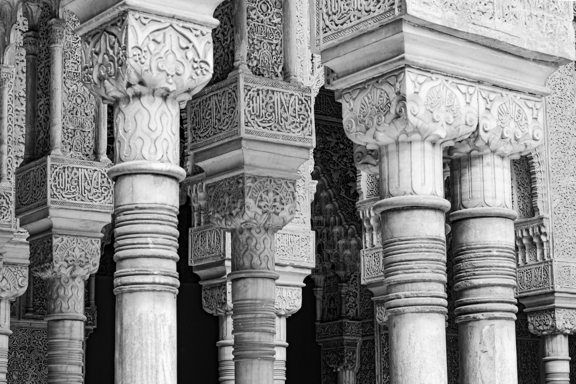 Säulenlabyrinth - Alhambra