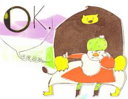 O for OK