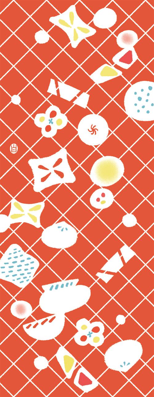 Pattern design : Dim sum