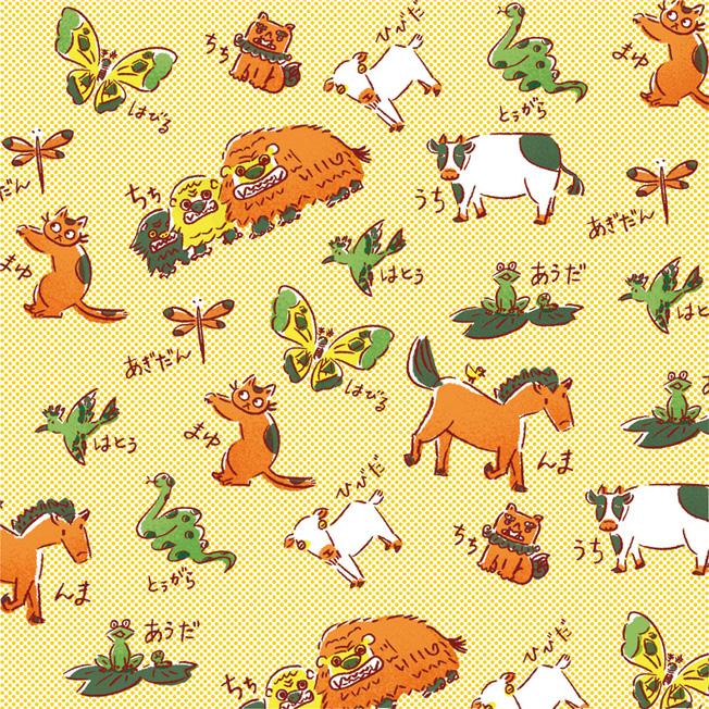 Patterndesign:dunanmunui2